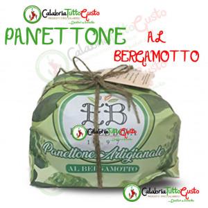 Panettone Artigianale alla Crema di Bergamotto - Peso 1kg